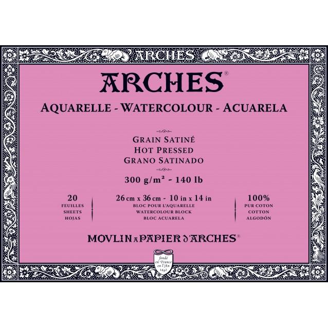 Arches Μπλοκ Ακουαρέλας Hot Pressed (Satine) 300gr 26x36cm 20 φύλλων