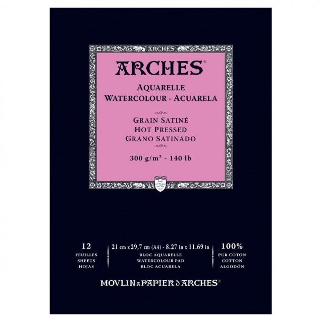 Arches Μπλοκ Ακουαρέλας Hot Pressed (Satine) 300gr A4 (21x29,7cm) 12 Φύλλων