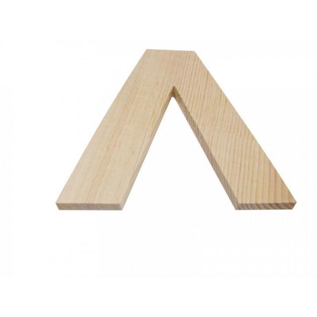 Ξύλινo Γράμμα 10cm - Λ