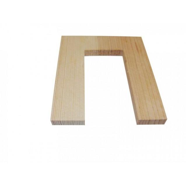 Ξύλινo Γράμμα 10cm - Π