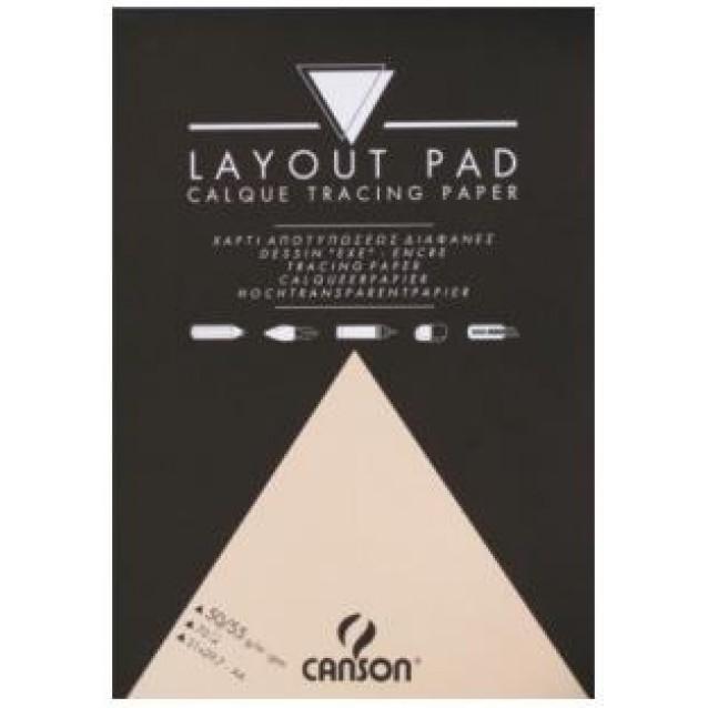 Canson Μπλοκ Layout Pad A4 (21x29,7cm) 21x29,7cm 80 φύλλων