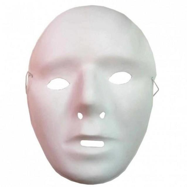 Μάσκα Λευκή