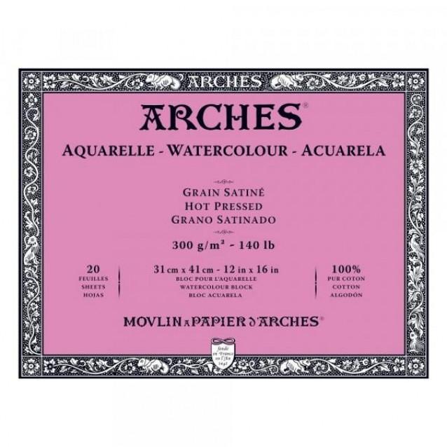 Arches Μπλοκ Ακουαρέλας Hot Pressed (Satine) 300gr 31x41cm 20 φύλλων