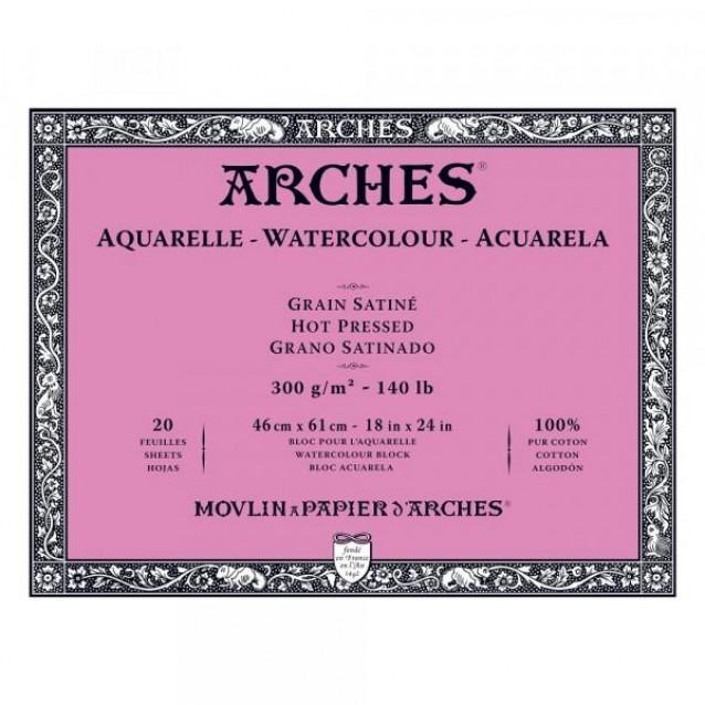 Arches Μπλοκ Ακουαρέλας Hot Pressed (Satine) 300gr 46x61cm 20 φύλλων