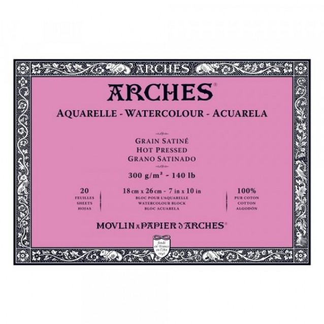 Arches Μπλοκ Ακουαρέλας Hot Pressed (Satine) 300gr 18x26cm 20 φύλλων