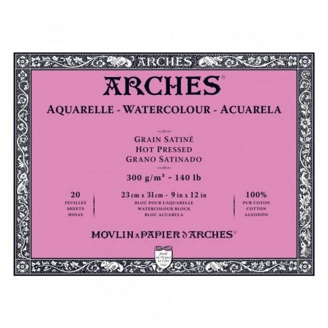 Arches Μπλοκ Ακουαρέλας Hot Pressed (Satine) 300gr 23x31cm 20 φύλλων