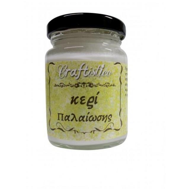 Craftistico 110 ml Κερί Παλαίωσης