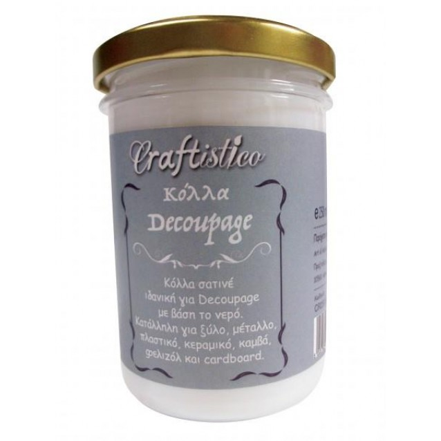 Craftistico 250 ml Κόλλα Decoupage