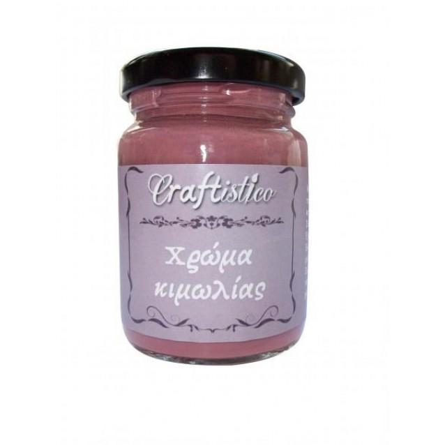 Craftistico 110 ml Χρώμα Κιμωλίας 06 Burgundy
