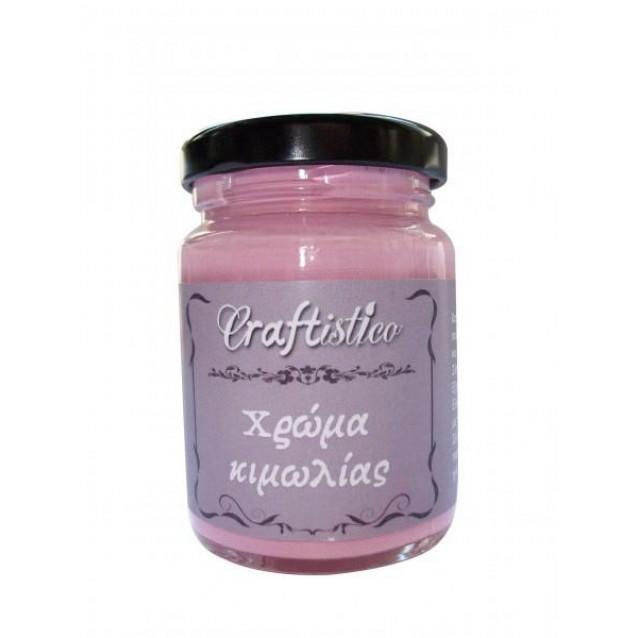 Craftistico 110ml Χρώμα Κιμωλίας 07 Pink Doll