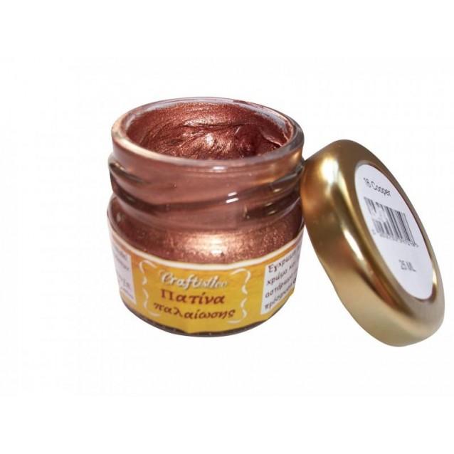 Craftistico 25ml Κηροπατίνα Copper