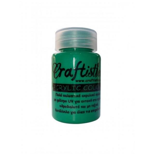Craftistico 60ml Ακρυλικό Χρώμα 49 Forest Green