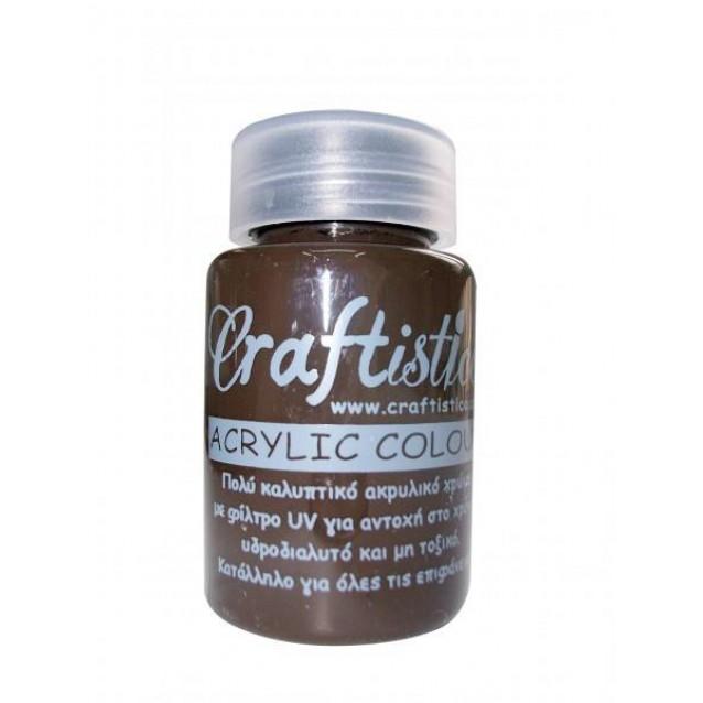 Craftistico 60ml Ακρυλικό Χρώμα 65 Dark Brown