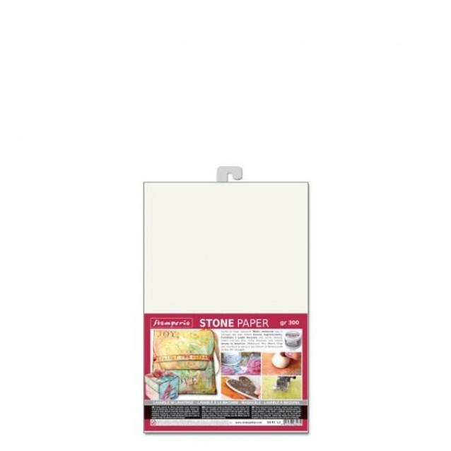 Stamperia Χαρτί Stone Paper A4 (21X29,7 cm) 300gr