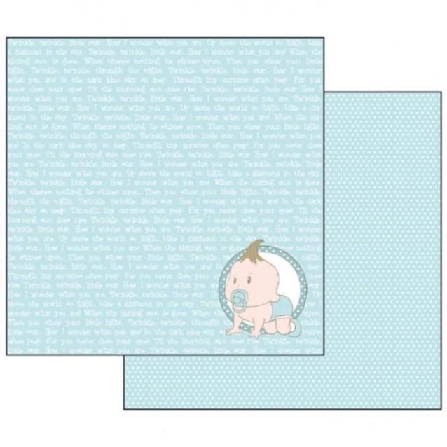 Stamperia Χαρτί Scrapbooking 30,5x30,5cm Διπλής Όψης Baby Light Blue with Wirting