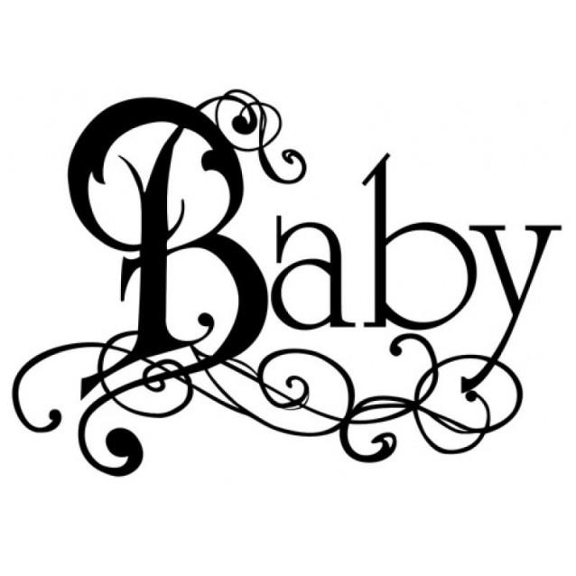 Stamperia Ακρυλική Σφραγίδα 5x7cm Baby