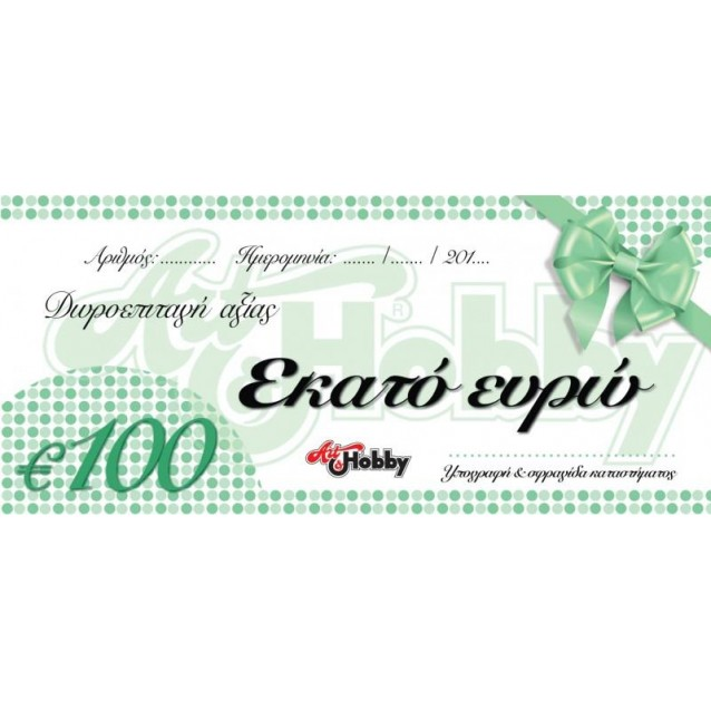 Δωροεπιταγή Art&Hobby 100 Ευρώ