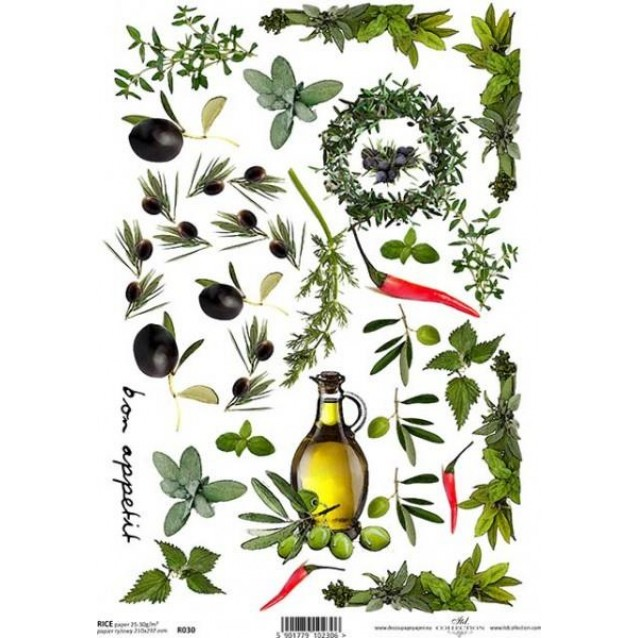 Itd. Collection Ριζόχαρτο Decoupage A4 (21x29,7cm) Olives And Olive Oil