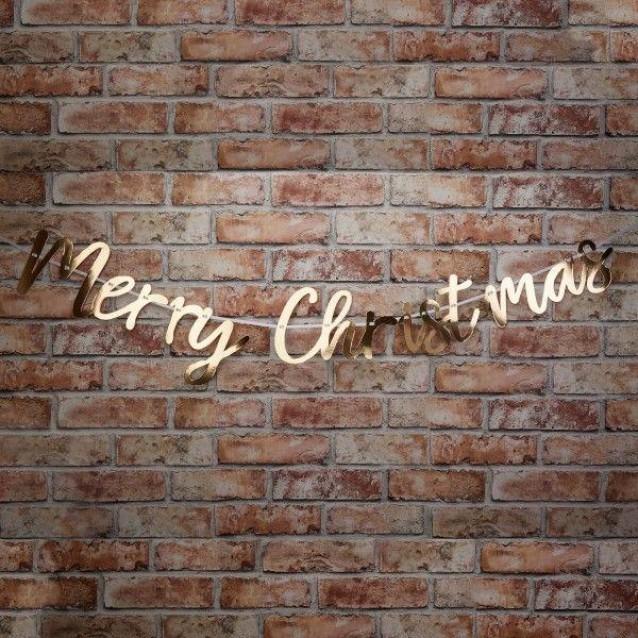 2m Χρυσή Γιρλάντα Merry Christmas