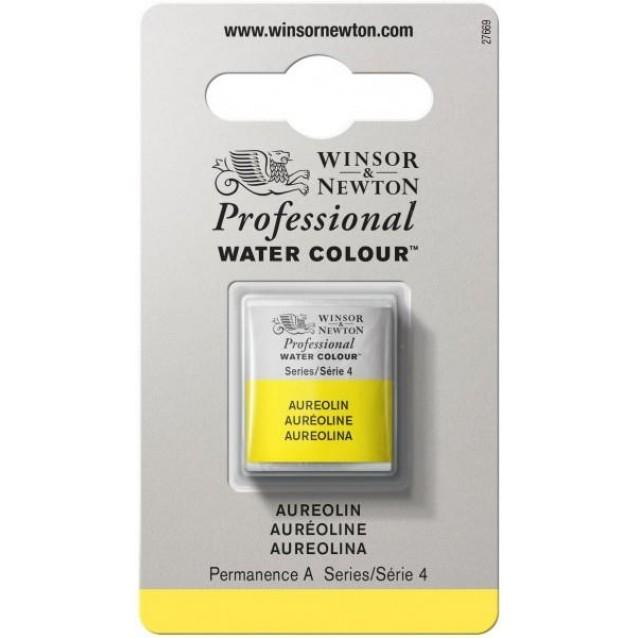 Winsor & Newton Half Pan Professional Ακουαρέλα 016 Aerolin S 4