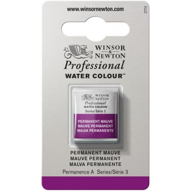 Winsor & Newton Half Pan Professional Ακουαρέλα 491 Permanent Mauve S3
