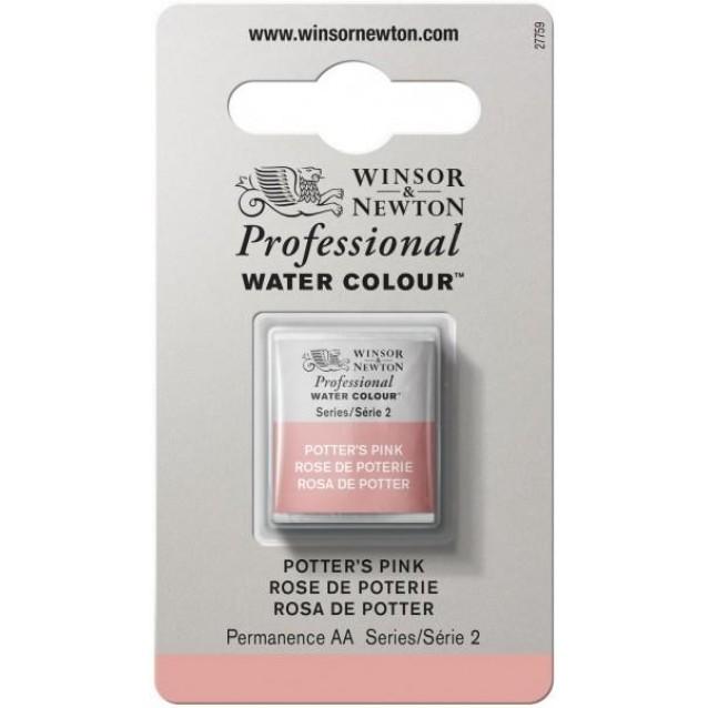 Winsor & Newton Half Pan Professional Ακουαρέλα 537 Potters Pink S2