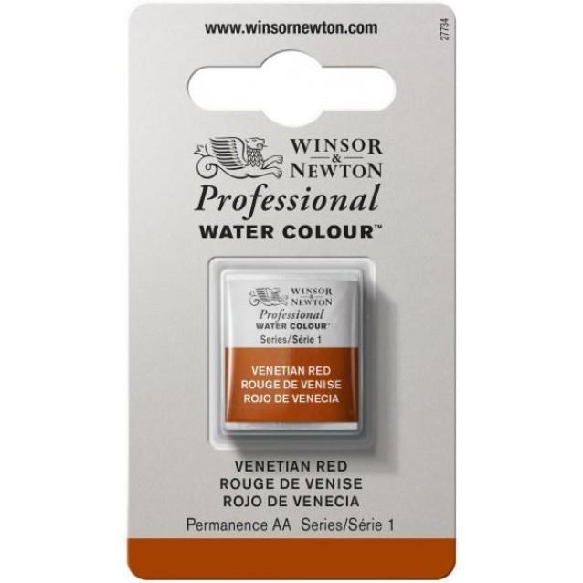 Winsor & Newton Half Pan Professional Ακουαρέλα 678 Venetian Red S1