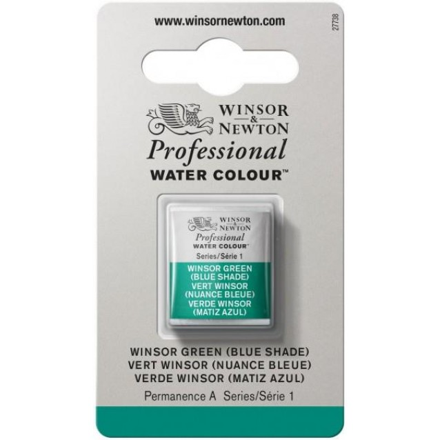 Winsor & Newton Half Pan Professional Ακουαρέλα 719 Winsor Green (Blue Shade) S1