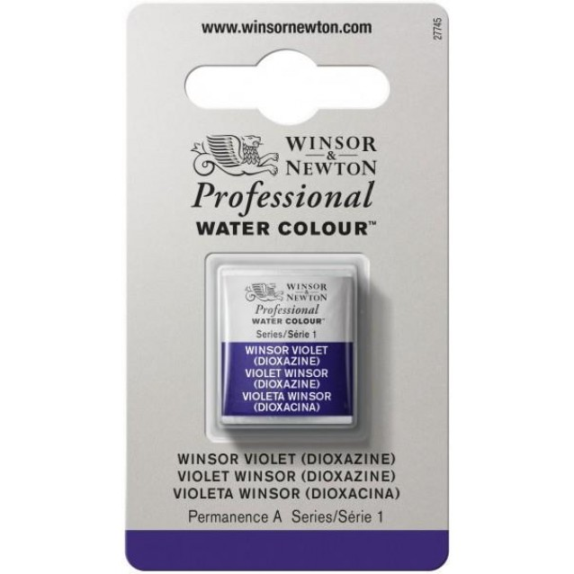 Winsor & Newton Half Pan Professional Ακουαρέλα 733 Winsor Violet (Dioxazine) S1
