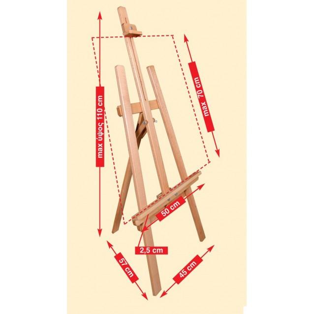Καβαλέτο Τρίποδο Οξιάς Junior 110X50X57cm