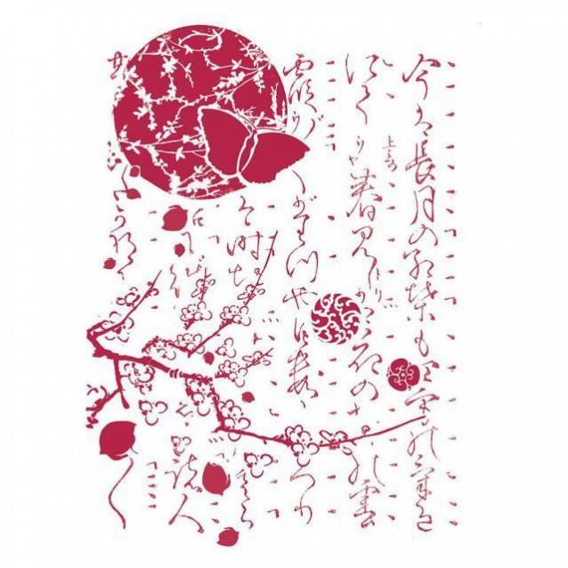 Stamperia Stencil G 21x29,7cm Moon Butterfly