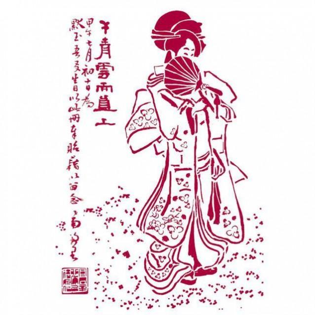 Stamperia Stencil G 21x29,7cm Geisha
