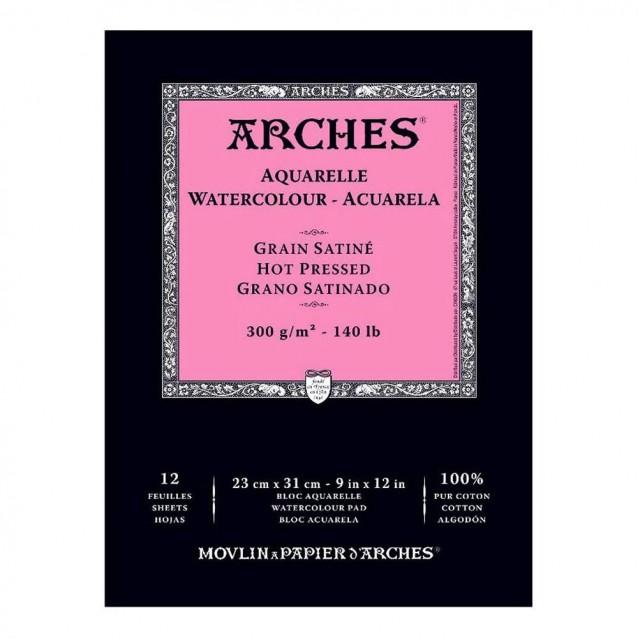Arches Μπλοκ Ακουαρέλας Hot Pressed (Satine) 300gr 23x31cm 12 φύλλων