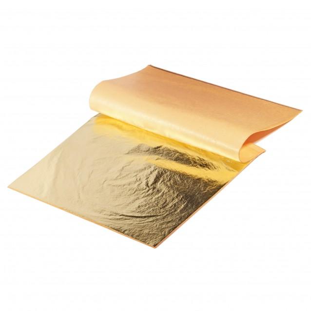 25 Φύλλα Χρυσού 18K Lemon Γερμανίας 8x8 cm, Ελεύθερο