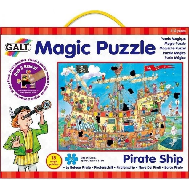Galt Μαγικό Παζλ Πειρατικό Καράβι 50 Κομμάτια