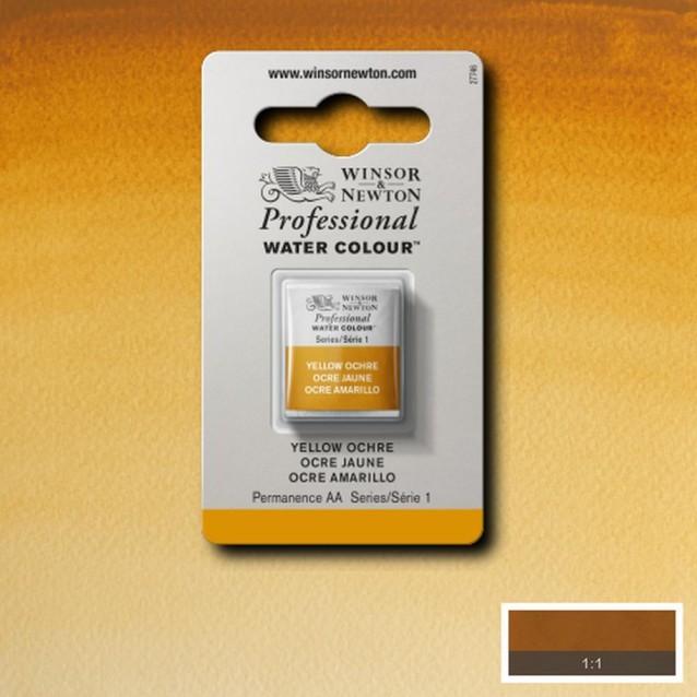 Winsor & Newton Half Pan Professional Ακουαρέλα 744 Yellow Ochre S1
