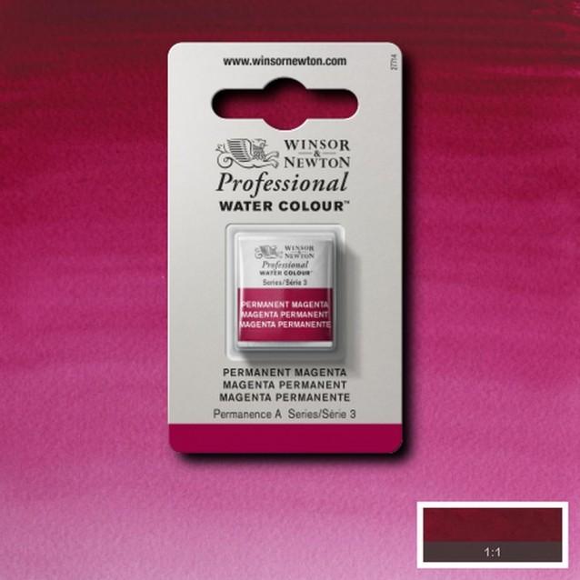 Winsor & Newton Half Pan Professional Ακουαρέλα 489 Permanent Magenta S3