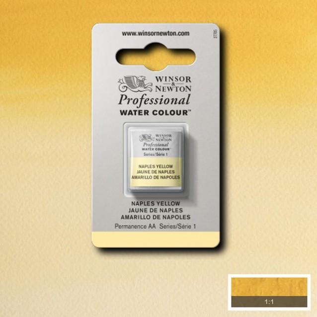 Winsor & Newton Half Pan Professional Ακουαρέλα 422 Naples Yellow S1