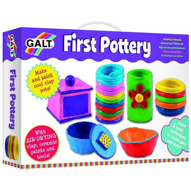 Galt Φτιάξτε τα Δικά σας Βαζάκια από Πηλό