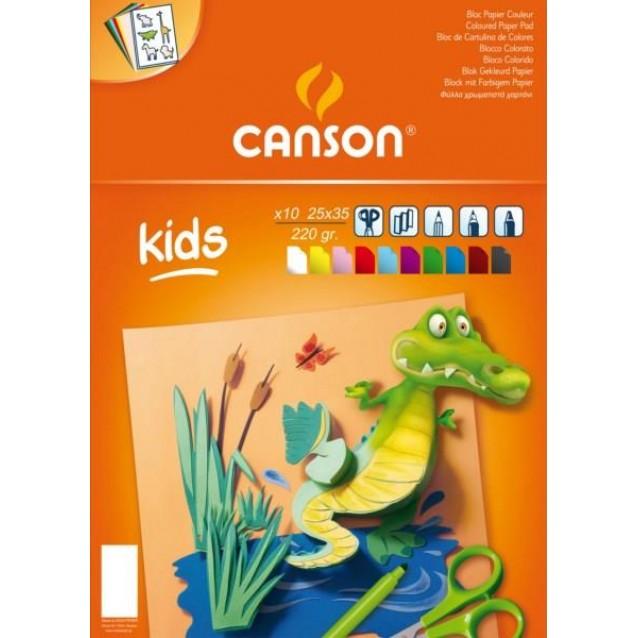 Canson Kids 10 Χρωματιστά Χαρτιά 220gr 25x35cm