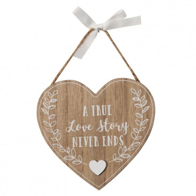 Διακοσμητική Πλακέτα A True Love Story