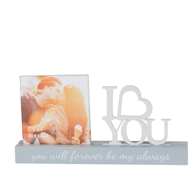 Κορνίζα 10x10cm I Love You