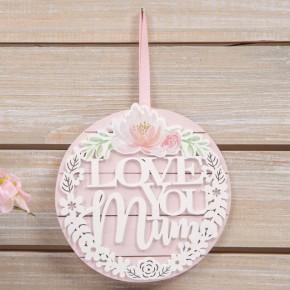 Δώρα για την Μητέρα