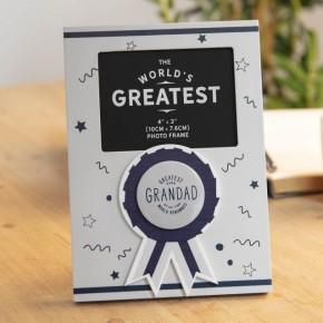 Δώρα για τους Παππούδες